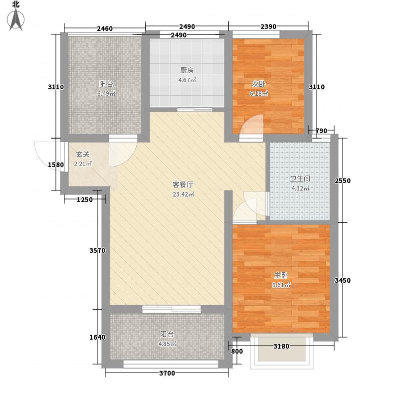 桦林彩�城86.23㎡30#B4户型2室2厅1卫