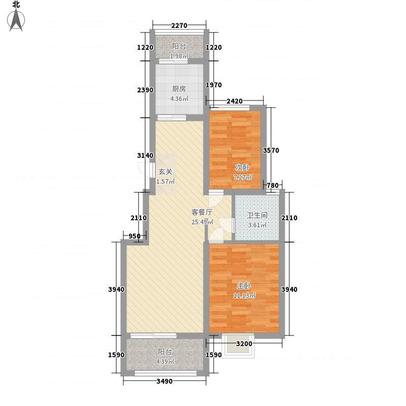 桦林彩�城85.80㎡19、23#B1户型2室2厅1卫