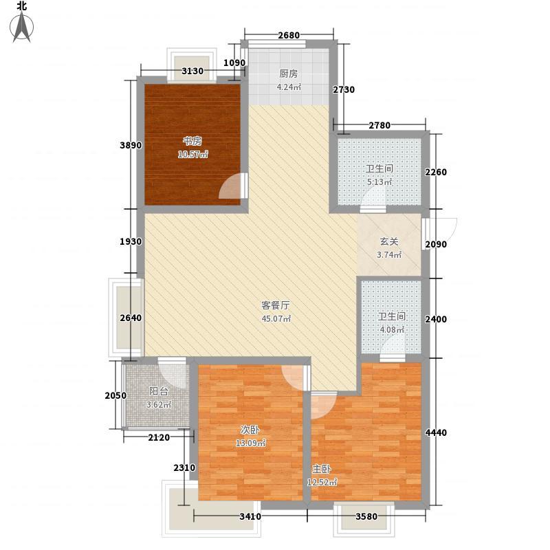 新侨花园132.80㎡A户型3室2厅2卫1厨