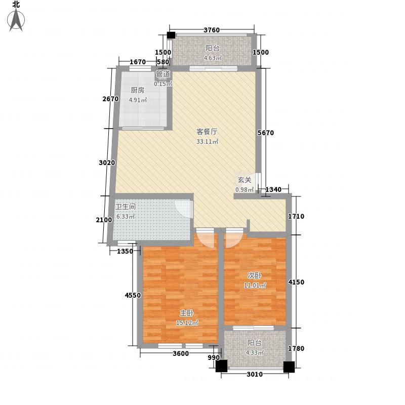 平湖秋月5.00㎡A2户型2室2厅1卫1厨