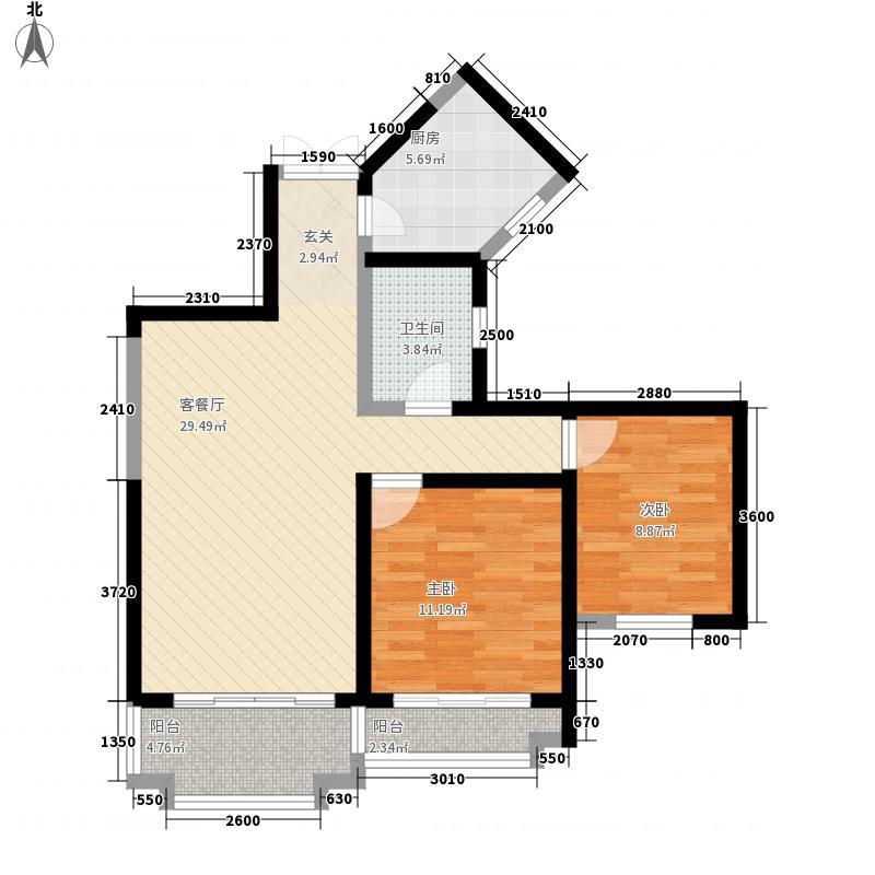 新一代北城国际4.30㎡B4户型2室2厅1卫1厨
