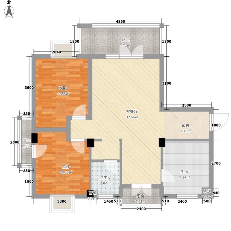 楚邦汉界8.40㎡A5户型2室2厅1卫