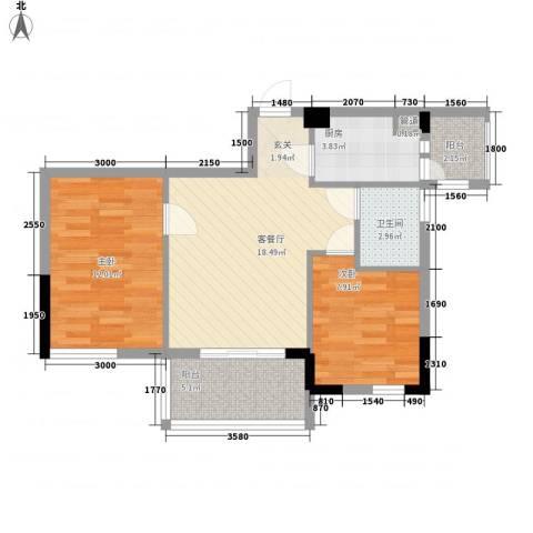 南方香榭里2室1厅1卫1厨76.00㎡户型图
