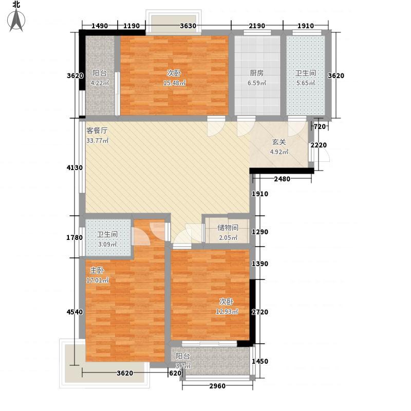 前洲商贸财富中心128.00㎡A户型3室2厅2卫
