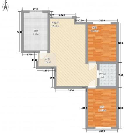 圣罗伦斯・巴比伦2室1厅1卫1厨63.85㎡户型图