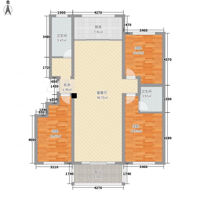香颂湾156.20㎡花园洋房C2-4层标准层户型3室2厅2卫1厨