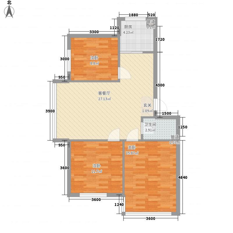 恩德花园94.60㎡恩德花园户型图E户型3室2厅1卫户型3室2厅1卫