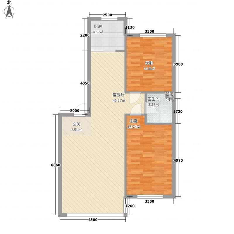 恩德花园96.80㎡恩德花园户型图B户型2室2厅1卫户型2室2厅1卫