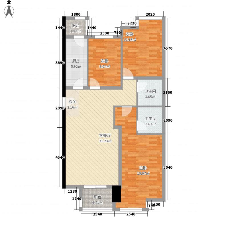 金东中环城136.20㎡4#H户型3室1厅2卫1厨