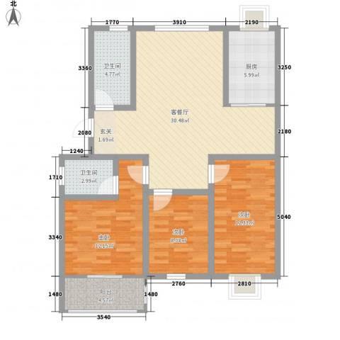 丽景苑3室1厅2卫1厨118.00㎡户型图