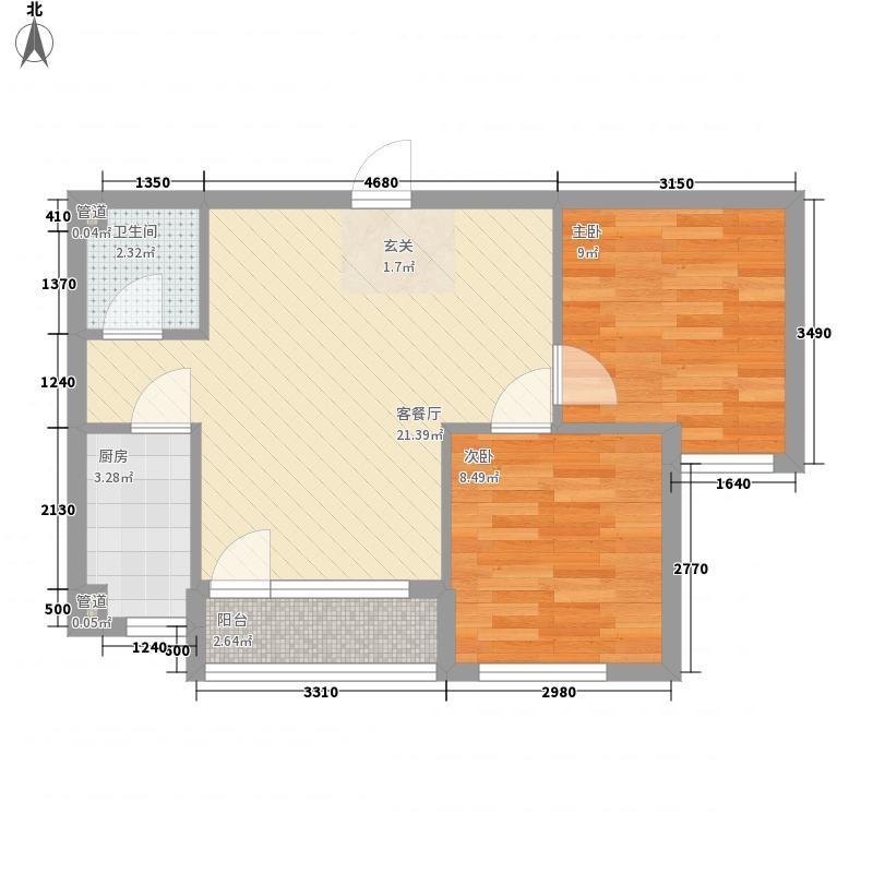 澳海・7号公馆67.00㎡户型2室2厅1卫1厨