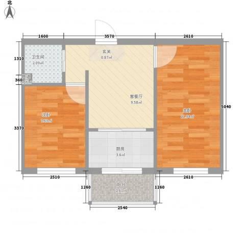 美景天城2室1厅1卫1厨53.00㎡户型图