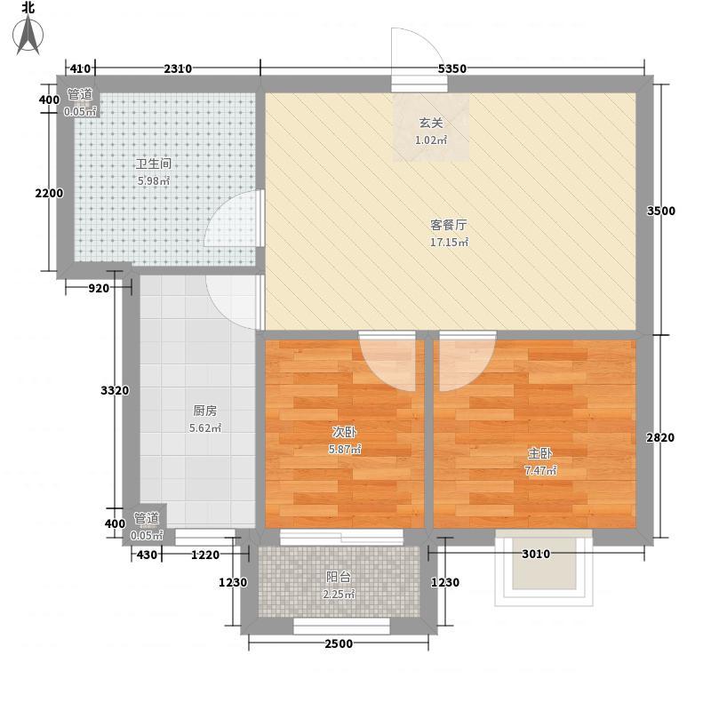 福景天地63.00㎡D户型2室2厅1卫1厨