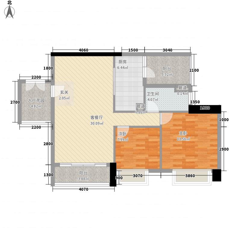 奥园海景城6.20㎡D1栋01、D2栋02户型2室2厅1卫1厨