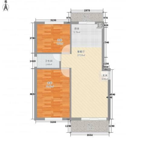 银城花园2室1厅1卫0厨79.00㎡户型图