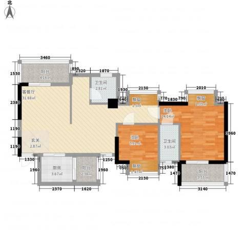 海滨大厦2室1厅2卫1厨73.23㎡户型图