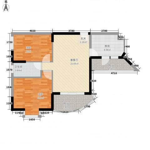 园洲中心花园2室1厅1卫1厨84.00㎡户型图