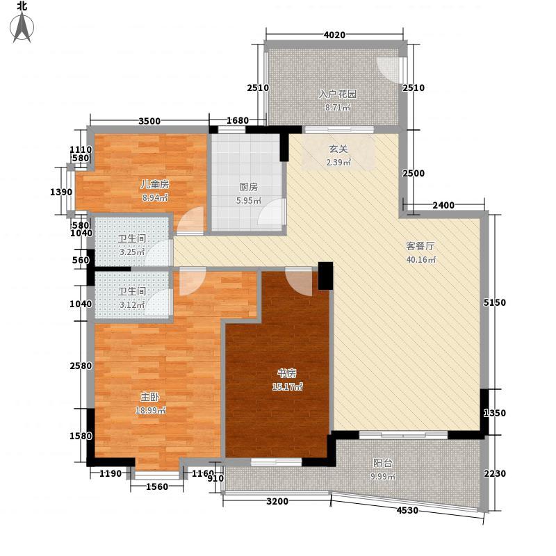 园洲中心花园135.00㎡雅居苑D2户型3室2厅2卫1厨