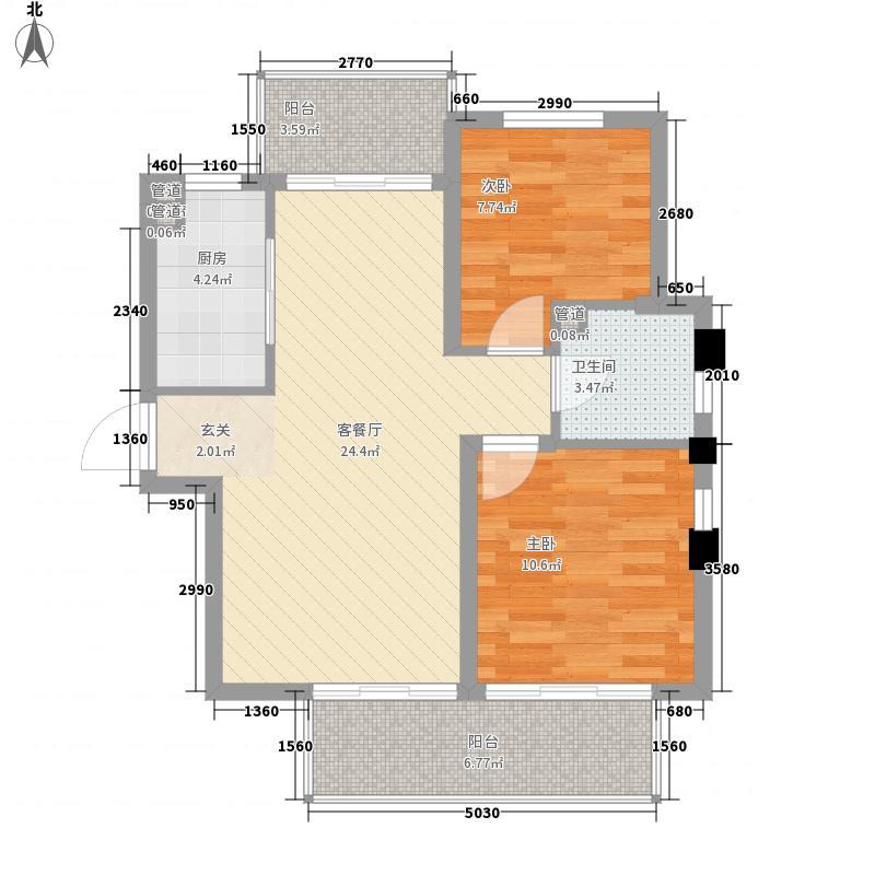 荣盛阿尔卡迪亚廊坊花语城88.40㎡B3两居户型2室2厅1卫1厨