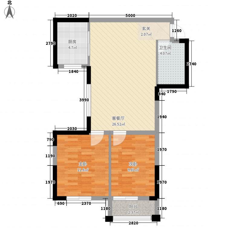 卫城润景84.15㎡B户型2室2厅1卫1厨