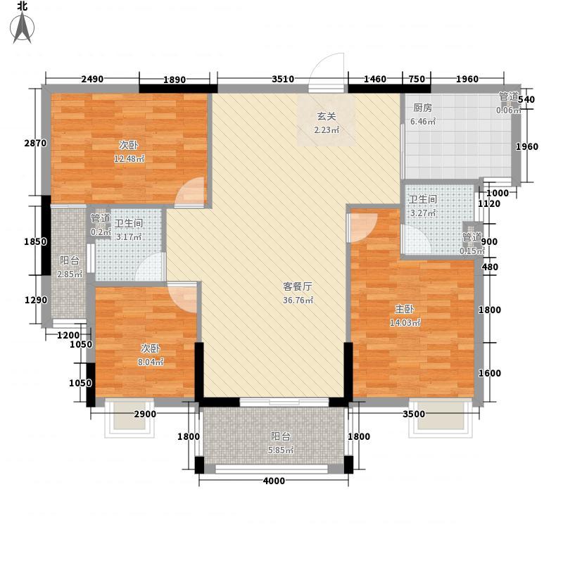 桃园福邸116.70㎡1/3栋02户型3室2厅2卫1厨