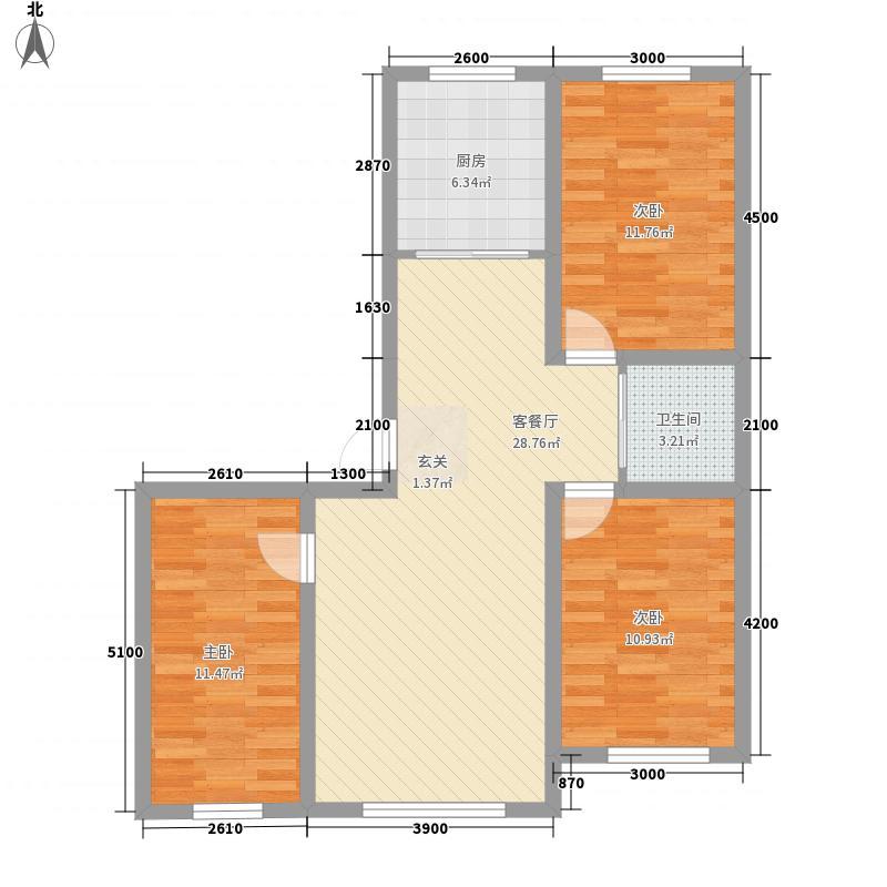万龙名城5.00㎡一期B2户型3室2厅1卫