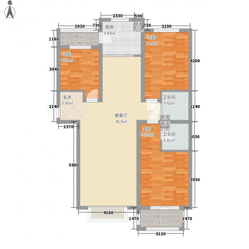 雨荷水岸14.24㎡3#楼C户型3室2厅2卫1厨