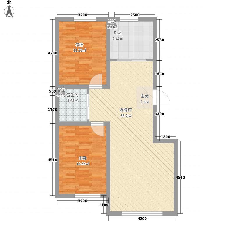 万龙名城8.20㎡一期A1户型2室2厅1卫