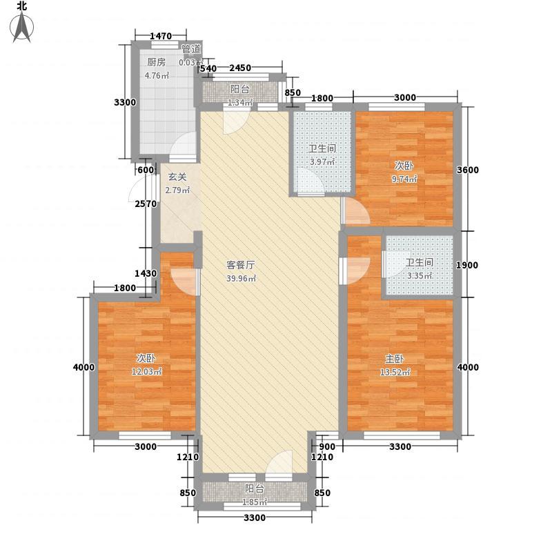 格林威治城132.00㎡标准层B户型3室2厅2卫1厨
