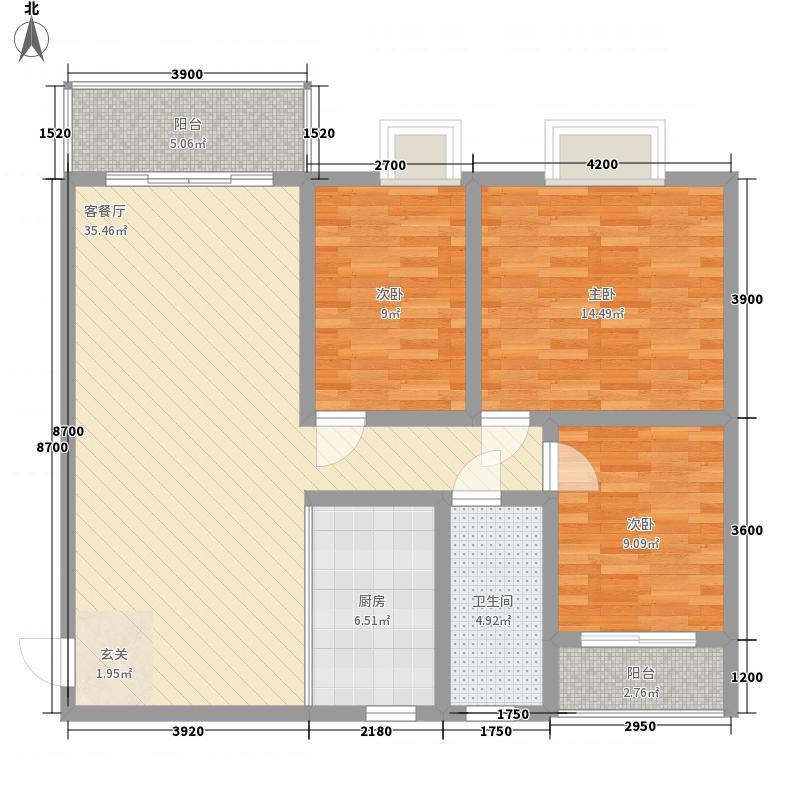 柳西新城8.00㎡24栋B户型3室2厅1卫1厨