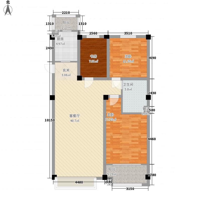 九如华府135.00㎡B2户型3室2厅1卫1厨