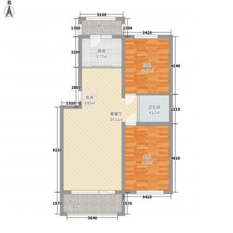 我的家园2室1厅1卫1厨115.00㎡户型图