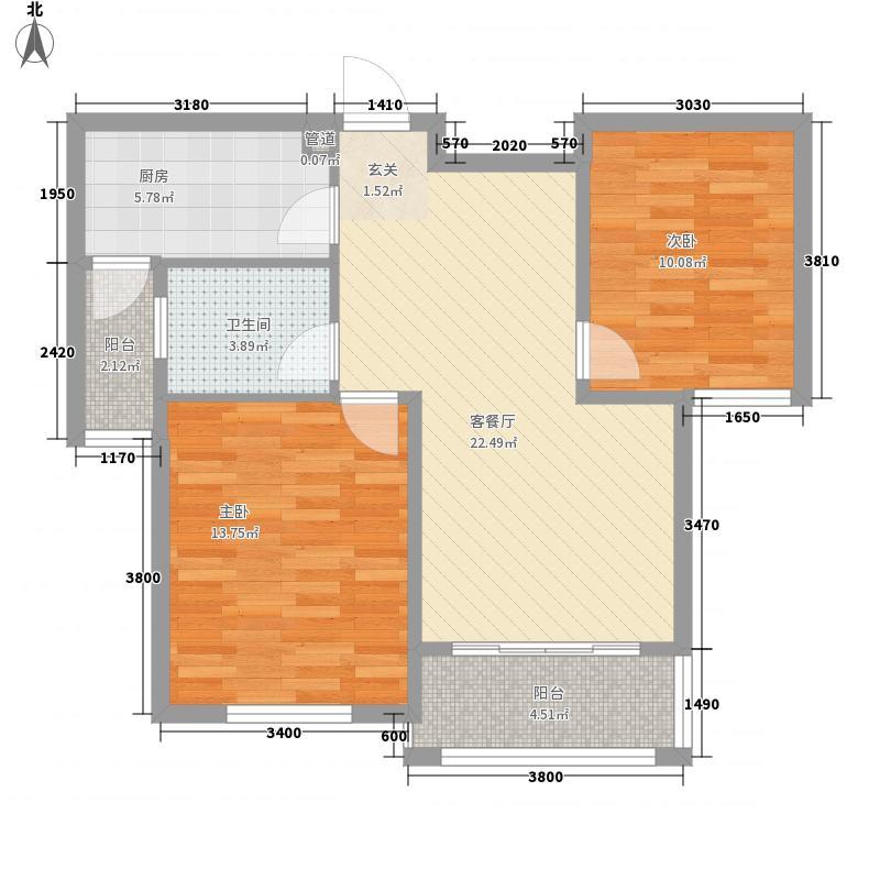 万德德盛苑87.10㎡小高层R户型2室2厅1卫1厨