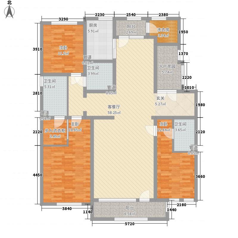远洋公馆182.00㎡仕家户型3室2厅3卫2厨