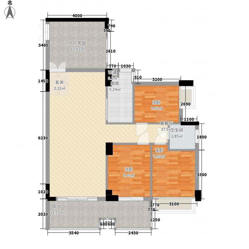 润福苑117.26㎡A座B座01、06号房户型3室2厅1卫1厨