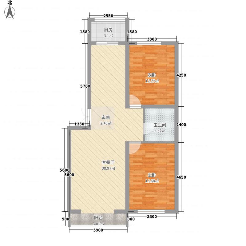 丰和日丽2.40㎡二期户型2室1厅1卫