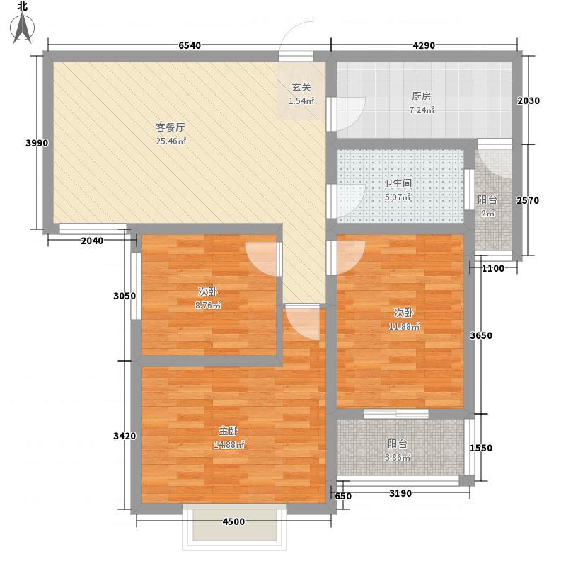 文锦世家123.00㎡E座臻�户型3室1厅1卫1厨