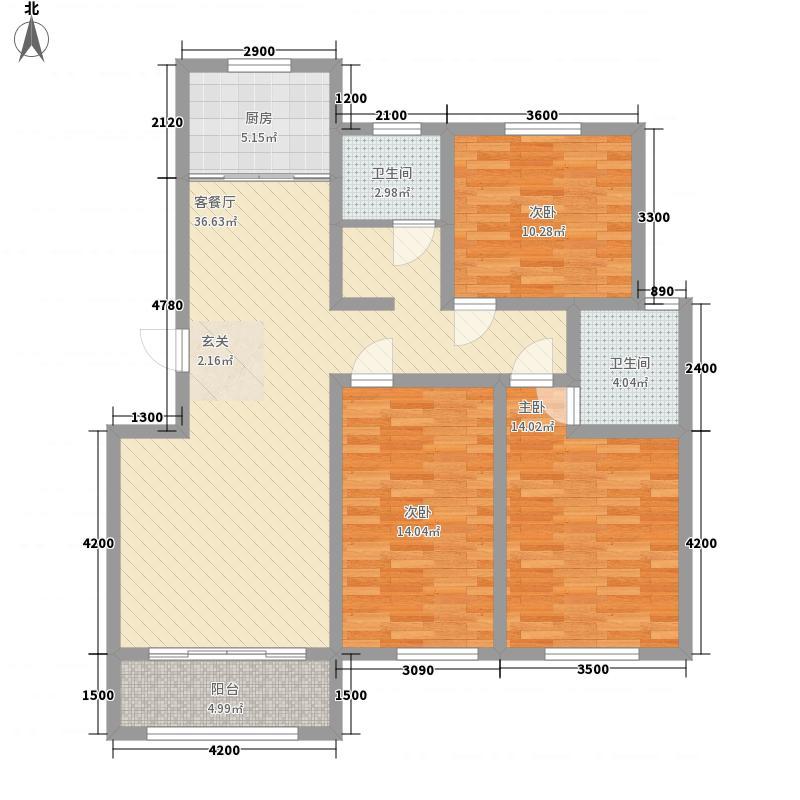 国都名城122.21㎡二期15#A2户型3室2厅2卫1厨