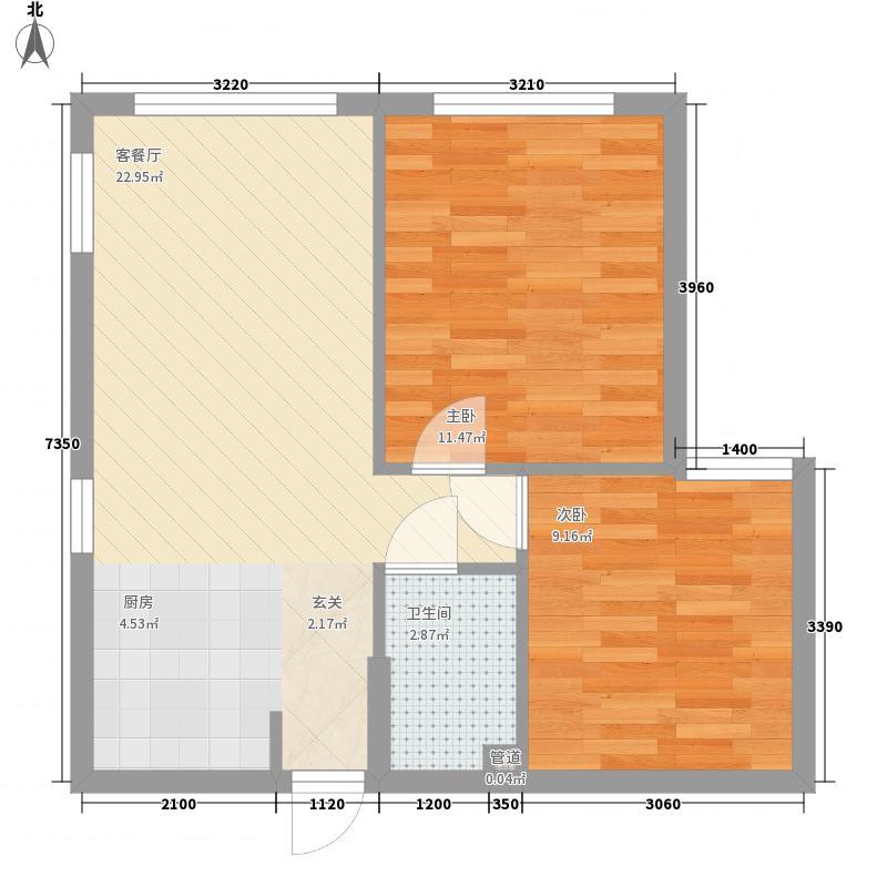 翠屏紫气钟山65.00㎡户型2室1厅1卫1厨