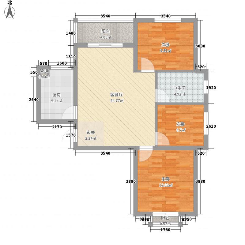 通达万象城6.40㎡三期A1户型3室2厅1卫1厨
