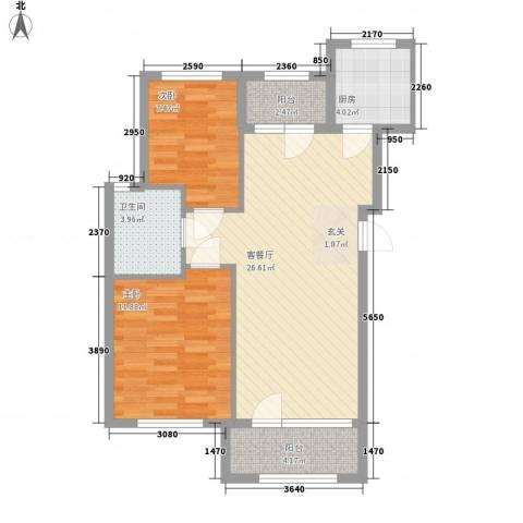 芙蓉花园2室1厅1卫1厨86.00㎡户型图