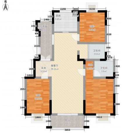上佳城3室1厅2卫1厨133.00㎡户型图