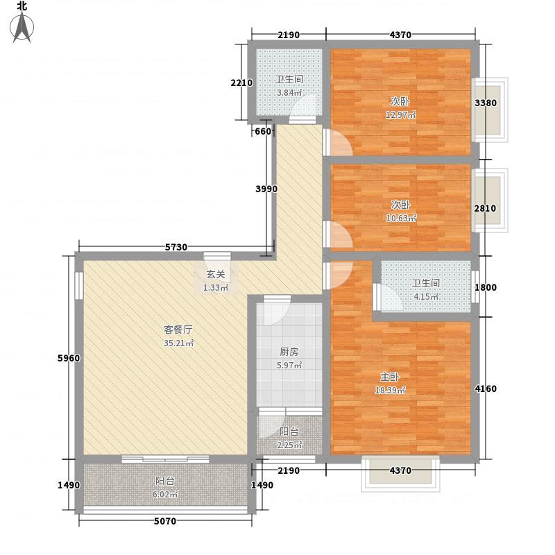 文锦世家124.00㎡G座臻�2户型3室2厅2卫1厨