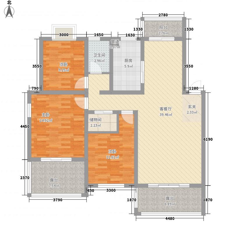 美林苑二期117.00㎡2期26#六层H2户型3室2厅1卫1厨