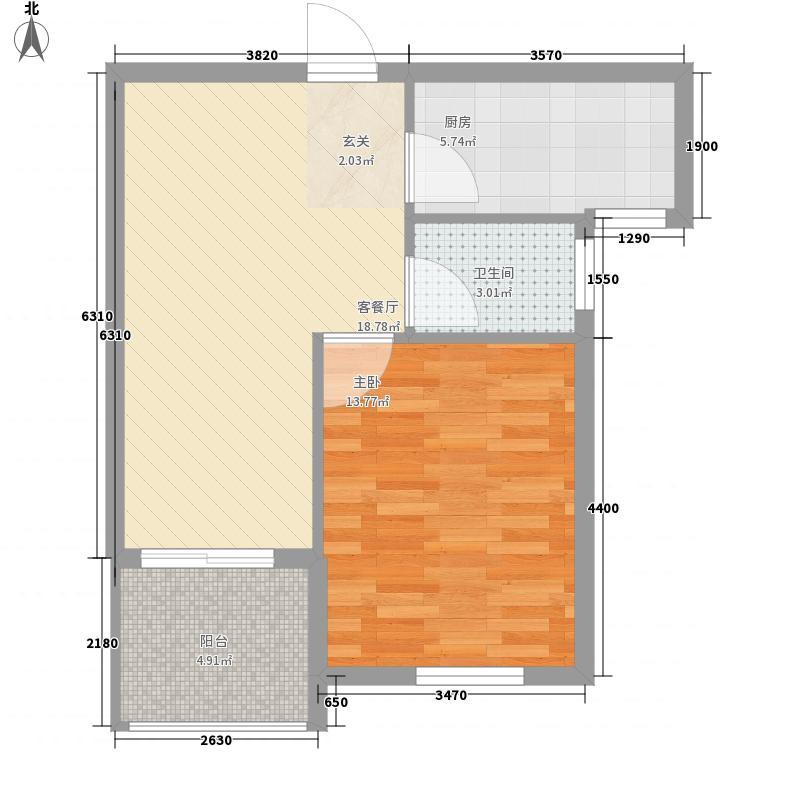 上层一品65.00㎡A户型1室2厅1卫1厨