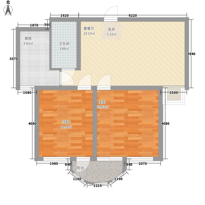新华锦龙邸87.80㎡C户型2室2厅1卫1厨