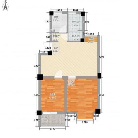 蓝山庄园2室2厅1卫1厨75.00㎡户型图