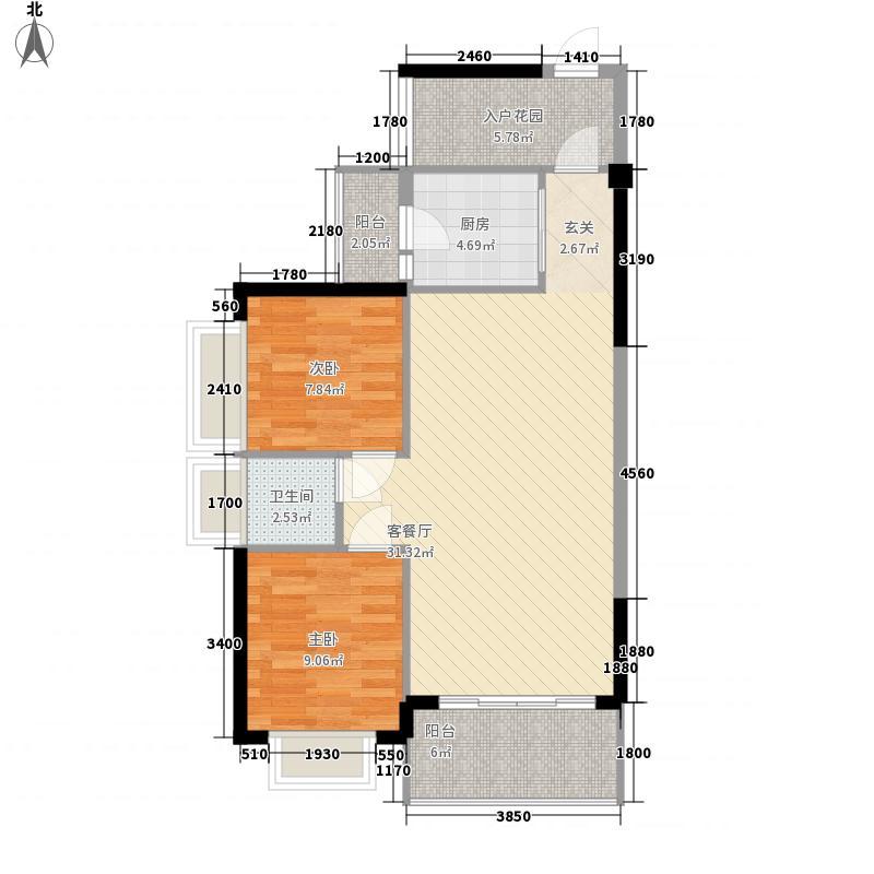 昶盛・昶园86.00㎡2栋2单元02户型2室2厅1卫1厨