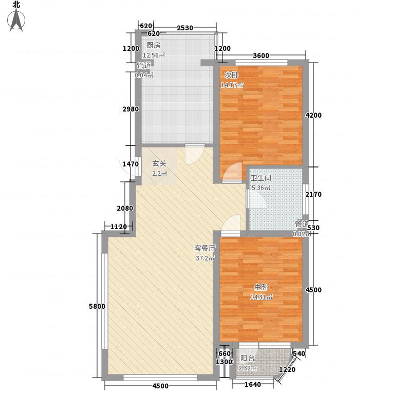 天富公馆125.66㎡五期户型2室1厅1卫