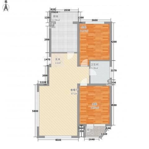 天富公馆2室1厅1卫1厨126.00㎡户型图